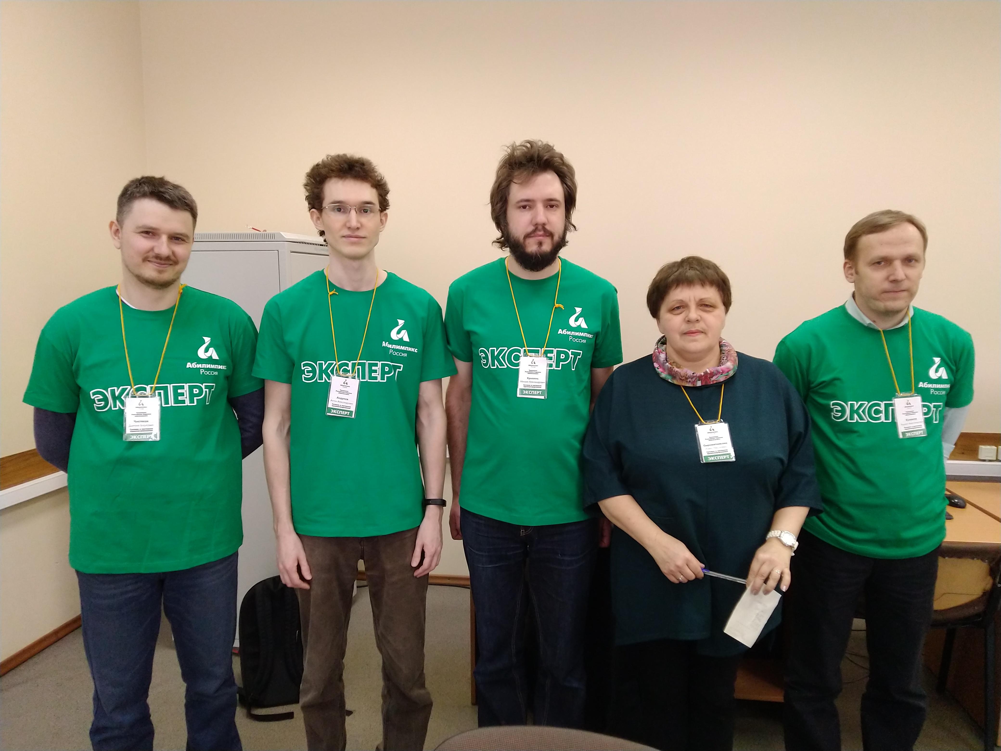 Слева направо: Д. Б. Чистяков, А. А. Андреев, М. А. Крышень, координатор от пед. колледжа И. Н. Сыромятникова, К. А. Кулаков.