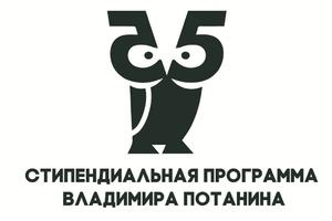 istoriya-blagotvoritelnosti-rossii-uchebnik-dlya-vuzov-kirillov